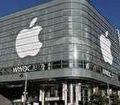 جاسوسی اپل از کاربران گوشی های آیفون