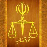 برخورد قضایی با منتشرکنندگان اخبار کذب درباره کرونا