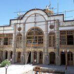 ۸۱ بنای تاریخی به مزایده گذاشته میشود