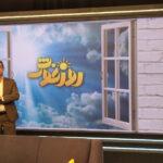 کاربرد ضرب المثل های فارسی با دانش آموختگان زبان فارسی از نیجریه