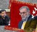 پیام تسلیت بنیاد بین المللی تکریم ادیان و مذاهب در پی شهادت دانشمند هسته ای