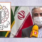جزئیات برگزاری مراسم یوم الله ۲۲ بهمن