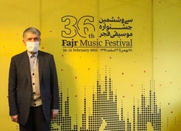پیام وزیر فرهنگ و ارشاد اسلامی به سی و ششمین جشنواره موسیقی فجر