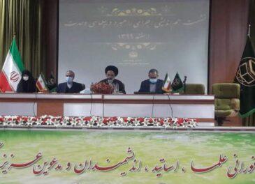 برگزاری نشست هم اندیشی اجرای راهبرد دیپلماسی وحدت