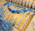 رمضان ماه صیقل یافتن جسم و روح