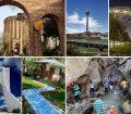 معرفی جاذبه های گردشگری با «فوتو واک»