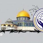 بیانیه بنیاد بین المللی تکریم ادیان و مذاهب به مناسبت روز قدس